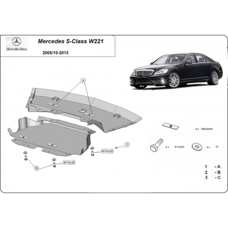Mercedes S-Class - W221 Unterfahrschutz - Stahl