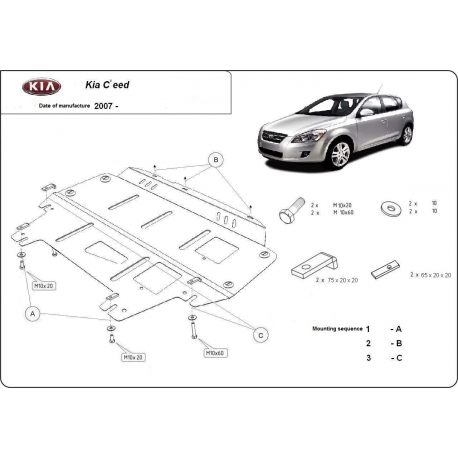 Kia Ceed Unterfahrschutz 1.4, 1.6, 2.0 - Stahl