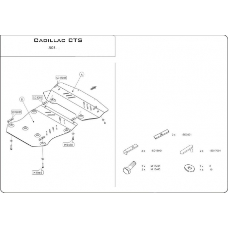 Cadillac CTS II Unterfahrschutz 3.6 4WD - Stahl