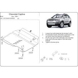Chevrolet Captiva Motor und Getriebeschutz 2.0TD, 2.4, 3.2 - Alluminium