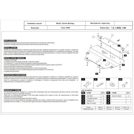 Citroen Berlingo II Motor und Getriebeschutz 1.6, 1.6HDI, 1.9D - Stahl
