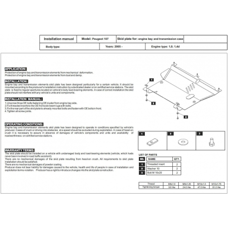 Citroen C1 Motor und Getriebeschutz 1.0, 1.4HDI - Stahl
