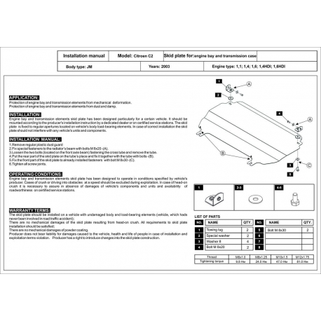 Citroen C2 Motor und Getriebeschutz 1.6 - Alluminium