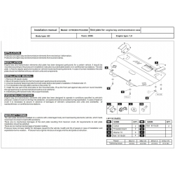 Citroen C4 Picasso Motor und Getriebeschutz 1.6, 1.8 - Stahl