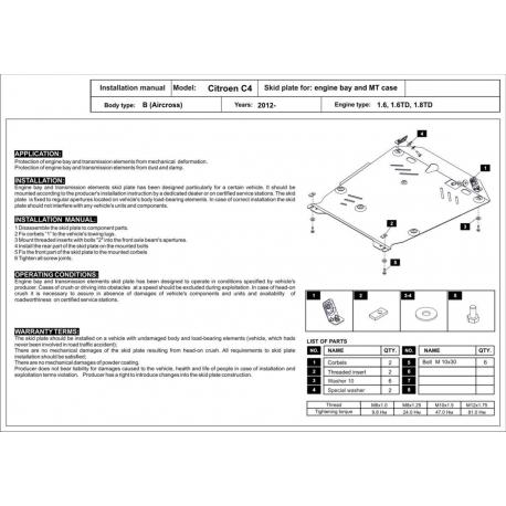 Citroen C4 Aircross Motor und Getriebeschutz 1.6, 1.8 - Stahl