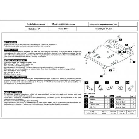 Citroen C-Crosser Motor und Getriebeschutz - Alluminium