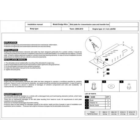 Dodge Nitro Getriebeschutz 2.8CRD, 3.7, 4.0 - Stahl