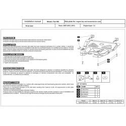 Fiat 500 Motor und Getriebeschutz 1.2, 1.4 - Stahl