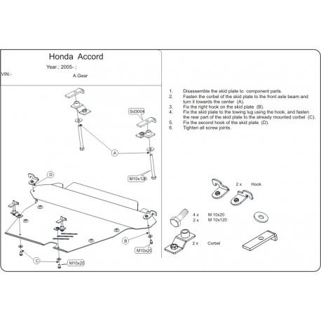 Honda Accord VIII Motor und Getriebeschutz 2.0, 2.2, 2.4 - Stahl