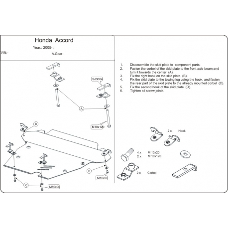 Honda Accord VIII Motor und Getriebeschutz 2.0, 2.2, 2.4 - Alluminium