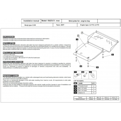 Isuzu D - Max Unterfahrschutz 2.5 TD, 3.0 TD - Alluminium