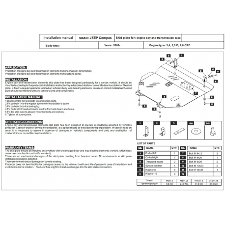 Jeep Compass Motor und Getriebeschutz 2.0 CRD, 2.4 - Alluminium