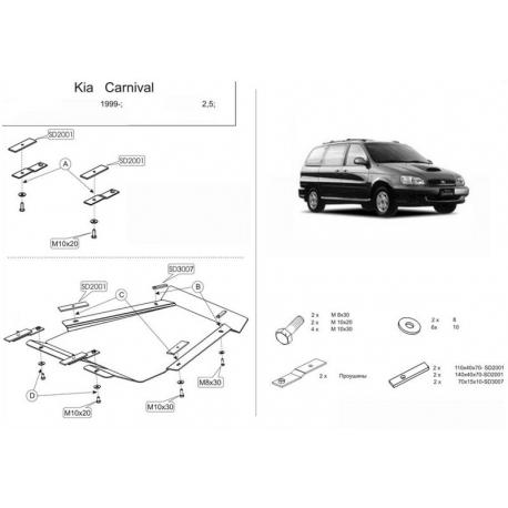 KIA Carnival Motor und Getriebeschutz 2.5 - Stahl