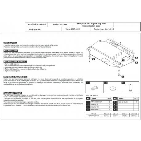 KIA Ceed Motor und Getriebeschutz 1.4, 1.6, 2.0 - Stahl