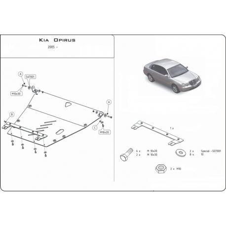 KIA Opirus Motor und Getriebeschutz 3.5 - Alluminium