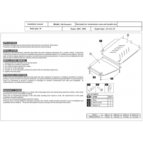 KIA Sorento Getriebeschutz - Stahl