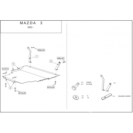 Mazda 3 Motor und Getriebeschutz 1.4, 1.6 - Stahl