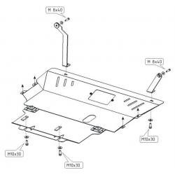 Mazda 5 Motor und Getriebeschutz 1.8, 2.0 - Stahl