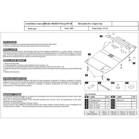 Mazda BT - 50 Unterfahrschutz - Alluminium