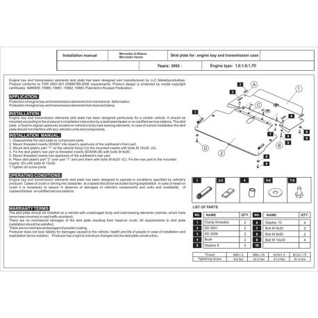 Mercedes-Benz A-Klasse / - L Motor und Getriebeschutz - Stahl