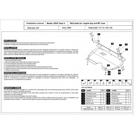 Seat Ibiza V Motor und Getriebeschutz - Stahl