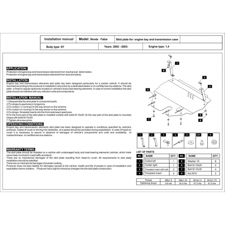 Škoda Roomster / Praktik Motor und Getriebeschutz 1.2, 1.4 TDI - Stahl